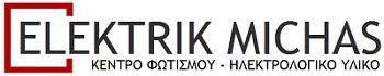 ELEKTRIK MICHAS-ILEKTROLOGOS OROPOU